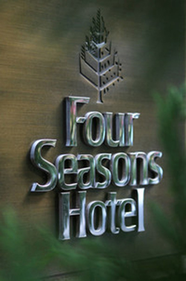 The Four Seasons Hotel Logo